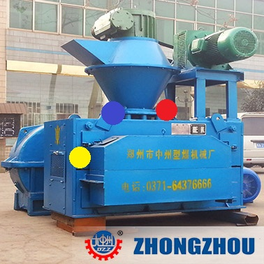Pulverized Briquette Machine