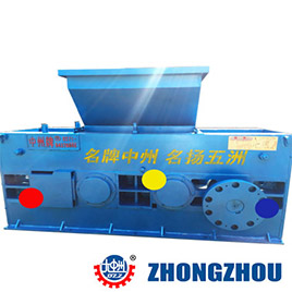 Steel Slag Briquette Machine