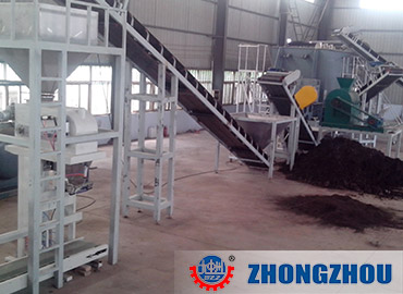 horizontal two-shaft mixer ZZWJ-2000